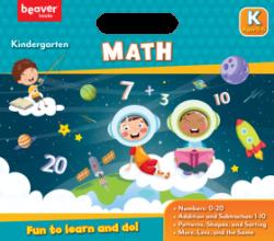 Kindergarten: Math
