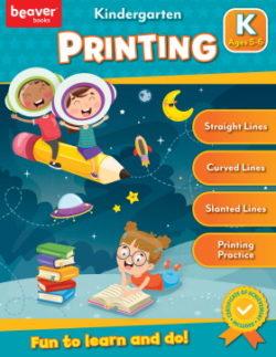 Kindergarten: Printing