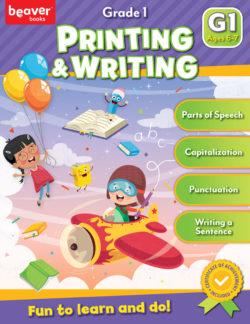 Grade 1: Printing & Writing
